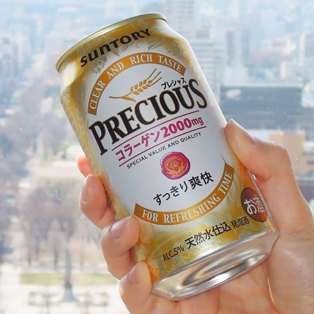 10-precious-beer.w529.h529.2x